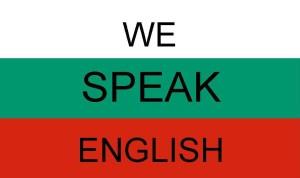 wespeakenglish